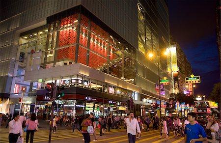 Nathan Road at night, Tsimshatsui, Kowloon, Hong Kong Stock Photo - Rights-Managed, Code: 855-05984412
