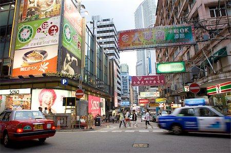 Streetscape at Tsimshatsui, Kowloon, Hong Kong Stock Photo - Rights-Managed, Code: 855-05984413