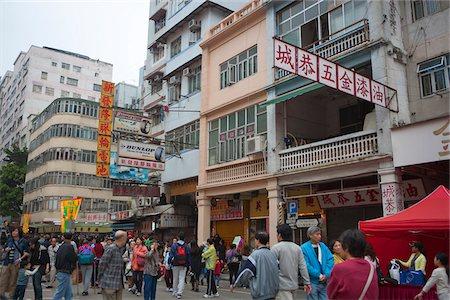 Old residential buildings at Tai Kok Tsui, Kowloon, Hong Kong Stock Photo - Rights-Managed, Code: 855-05984435