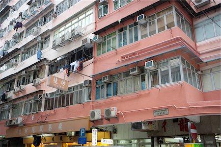 Old residential buildings at Tai Kok Tsui, Kowloon, Hong Kong Stock Photo - Rights-Managed, Code: 855-05984437