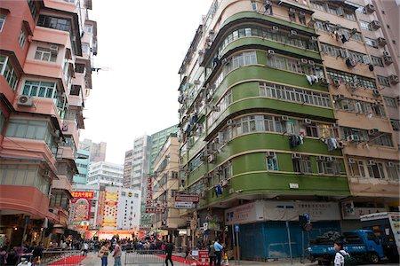 Old residential buildings at Tai Kok Tsui, Kowloon, Hong Kong Stock Photo - Rights-Managed, Code: 855-05984439