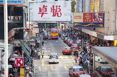 Busy street, Mongkok, Hong Kong Stock Photo - Rights-Managed, Code: 855-05983385