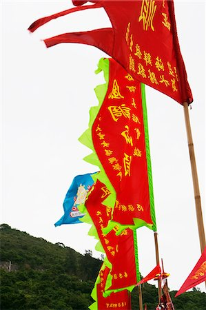 Banners for celebration of Tin Hau festival at Joss House Bay, Hong Kong Stock Photo - Rights-Managed, Code: 855-06022507