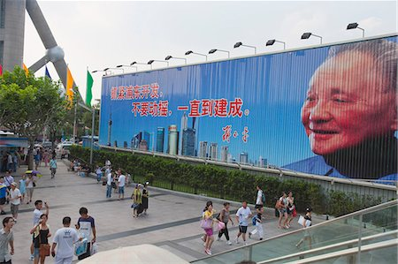 Billboard of Deng Xiaoping at Luijiazui, Pudong, Shanghai, China Stock Photo - Rights-Managed, Code: 855-06312379