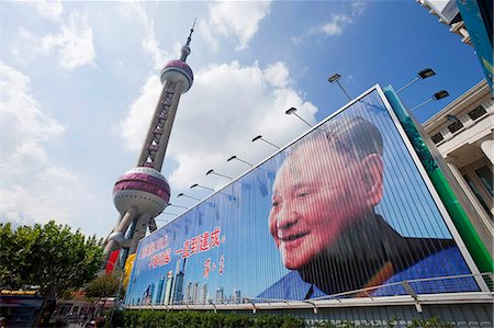 Billboard of Deng Xiaoping at Luijiazui, Pudong, Shanghai, China Stock Photo - Rights-Managed, Code: 855-06312428