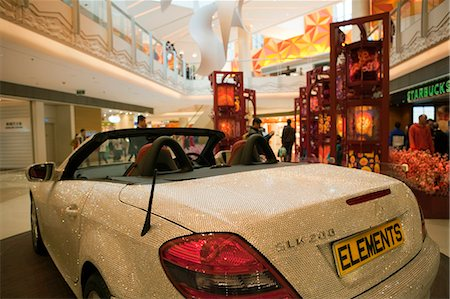 elements (weather) - A Mercedes Benz exhibited at Elements shopping mall, Kowloon west, Hong Kong Stock Photo - Rights-Managed, Code: 855-06312666