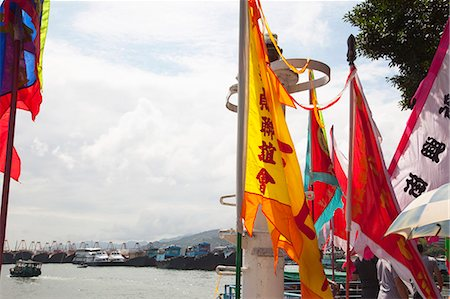 Banners celebrating the Bun Festival, Cheung Chau, Hong Kong Stock Photo - Rights-Managed, Code: 855-06313300