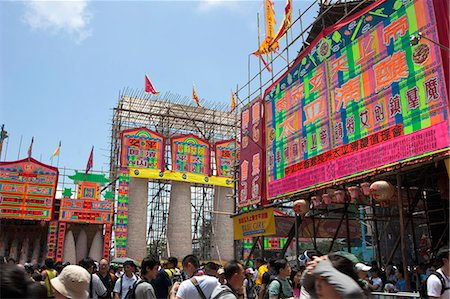 Bun towers for the Bun Festival, Cheung Chau, Hong Kong Stock Photo - Rights-Managed, Code: 855-06313369