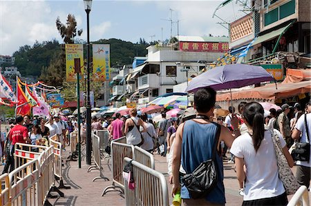 Crowds of visitors for the Bun Festival, Cheung Chau, Hong Kong Stock Photo - Rights-Managed, Code: 855-06313391