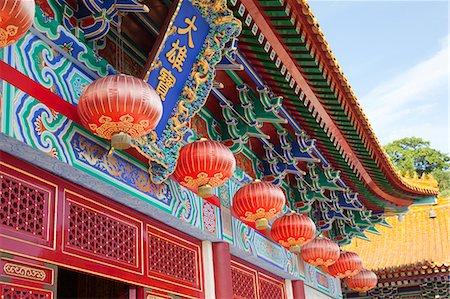 Western monastery, Lo Wai, Tsuen Wan, Hong Kong Stock Photo - Rights-Managed, Code: 855-06338239