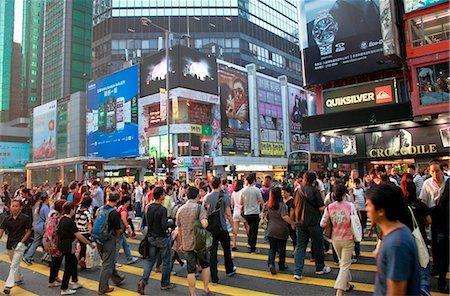 Busy street at Mongkok, Kowloon, Hong Kong Stock Photo - Rights-Managed, Code: 855-06338964