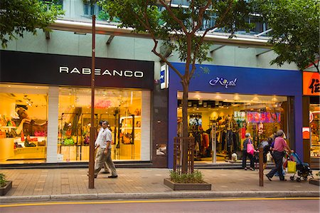 Boutiques on Hankow Road, Tsimshatsui, Kowloon, Hong Kong Stock Photo - Rights-Managed, Code: 855-06339017