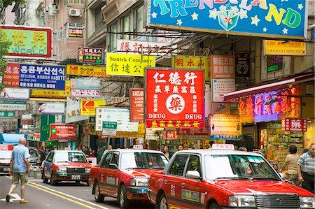 Hankow Road, Tsimshatsui, Kowloon, Hong Kong Stock Photo - Rights-Managed, Code: 855-06339027