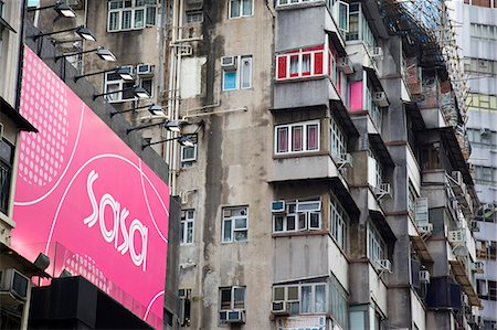 Old residential buildings on Carnarvon Road, Tsimshatsui, Kowloon, Hong Kong Stock Photo - Rights-Managed, Code: 855-06339046