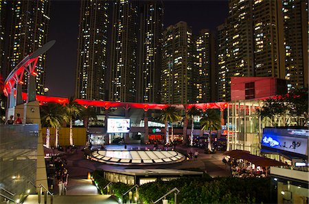 element - Civic Square at night, Kowloon west, Hong Kong Stock Photo - Rights-Managed, Code: 855-06339201