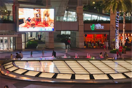 element - Civic Square at night, Kowloon west, Hong Kong Stock Photo - Rights-Managed, Code: 855-06339202