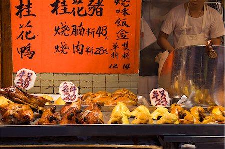 Food market at Shamshuipo, Kowloon, Hong Kong Stock Photo - Rights-Managed, Code: 855-06339290