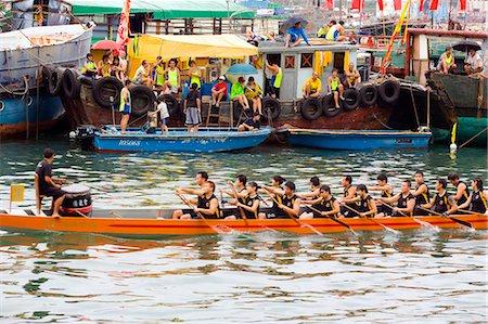 forward - Dragon boat race at Shaukeiwan,Hong Kong Stock Photo - Rights-Managed, Code: 855-03024041