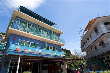 Guesthouses on Lamma Island,Hong Kong Stock Photo - Rights-Managed, Code: 855-03024111