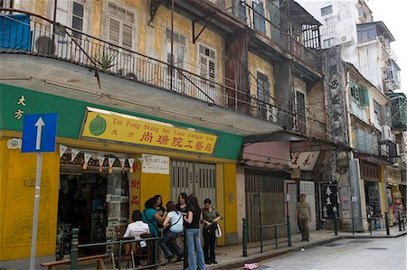 Rua das Estalagens Street,Macau Stock Photo - Rights-Managed, Code: 855-03023239