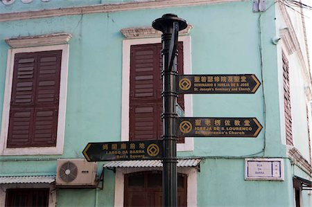Local residence and road sign at Lilau Square,Macau Stock Photo - Rights-Managed, Code: 855-03023336