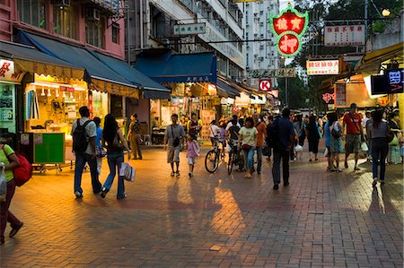 Streetscape in Yuen Long,New Territories,Hong Kong Stock Photo - Rights-Managed, Code: 855-03023743