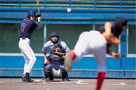 professional baseball game - Sports Stock Photo - Rights-Managed, Code: 858-03044831