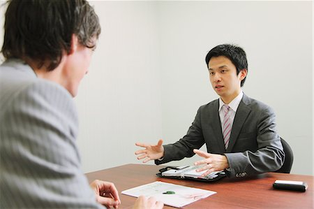 descriptive - Businessmen in the office Stock Photo - Rights-Managed, Code: 859-06537744