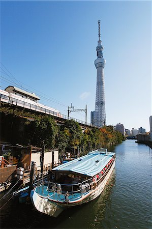 spot (dirt mark) - Tokyo Sky Tree Stock Photo - Rights-Managed, Code: 859-06711174