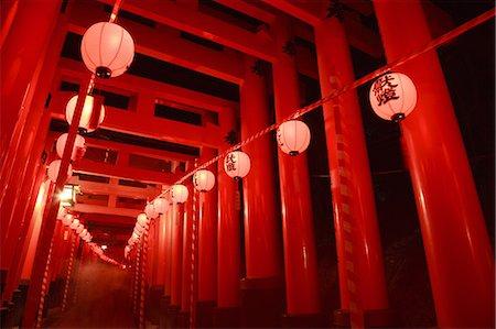 fantastically - Kyoto, Japan Stock Photo - Rights-Managed, Code: 859-07442012