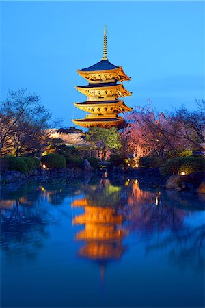 Kyoto, Japan Stock Photo - Rights-Managed, Code: 859-07783388