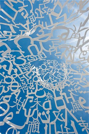 "education concept - Sulpture ""Body of Knowledge"" of spanish artist Jaume Plensa, Goethe University, Frankfurt Main, Germany Stock Photo - Rights-Managed, Code: 853-05523800"