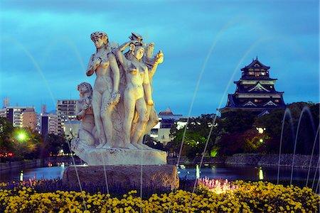 Asia, Japan, Honshu, Hiroshima prefecture, Hiroshima, Hiroshima castle Stock Photo - Rights-Managed, Code: 862-07690276