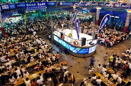 China,Shandong Province,Qingdao City. Qingdao International Beer Festival. Qingdao is the host of the sailing events of the 2008 Olympic Games. Stock Photo - Rights-Managed, Code: 862-03351184