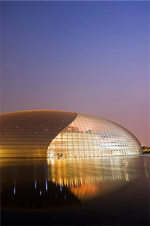 China Beijing The National Grand Theatre Opera House also known as The Egg designed by French architect Paul Andreu and made with glass and titanium opened Sept 25th 2007. Stock Photo - Rights-Managed, Code: 862-03351239