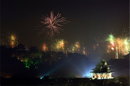 China,Beijing. Chinese New Year Spring Festival - fireworks display. Stock Photo - Rights-Managed, Code: 862-03351534