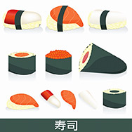 vector set of various sushi illustrations