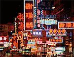 Jaffe Road at Night Hong Kong