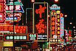 Neon Signs on Nathan Road at Night, Hong Kong