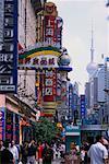 People on Nanjing Road Shanghai, China