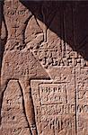 Egypt, Abou Simbel temple