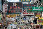 China, Hong Kong, Wanchaï