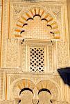 Espagne, Andalousie, Cordoue, la Mezquita