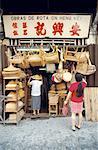 China, Macao, basketwork