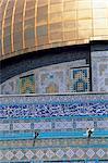 Israel, Jerusalem, Architecture detail of Omar dome
