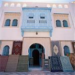 Boutique de tapis Kairouan, Tunisie
