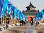 Foule au Temple du ciel, Tian Tan Park, Pékin, Chine