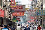 Nanjing Road, Shanghai, Chine