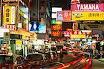 Downtown at Night, Kowloon, Hong Kong, China