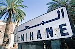 Algérie, Tassili n'Ajjer, Djanet, quartier El Mihane